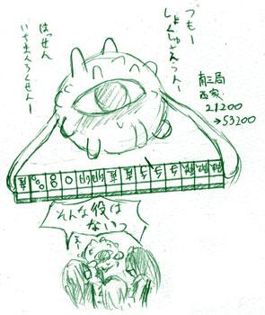 syoku1125.jpg 295×350 30K