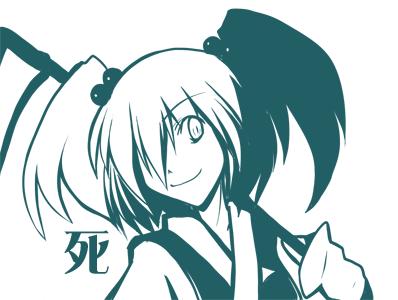 komachi070707.png 398×300 19K