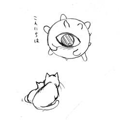 cat081126.jpg 250×250 10K