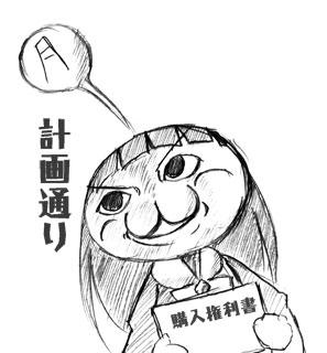 yaruyo080321.jpg 297×320 20K
