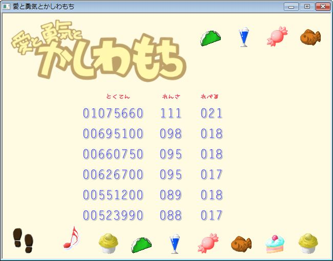 kashiwa100717.jpg 650×511 43K
